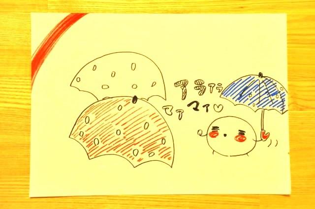 春 雨 桜 ルンルンルン子4