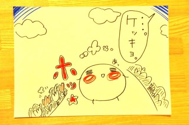 うぐいす 鎌倉の日々 ルンルンルン子 3