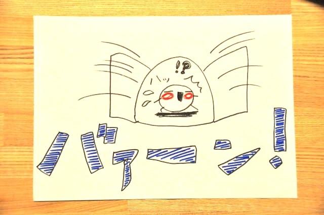 須藤珈琲 日本一の自家焙煎珈琲 鎌倉 西鎌倉 腰越  ルンルンルン子 2