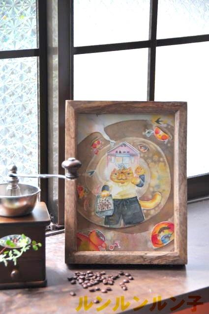 須藤珈琲 日本一の自家焙煎珈琲 鎌倉 西鎌倉 腰越  ルンルンルン子 5