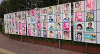 船橋市の選挙の看板