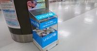 成田空港のユニセフの寄付ボックス