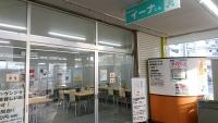 空き店舗のレンタルスペース