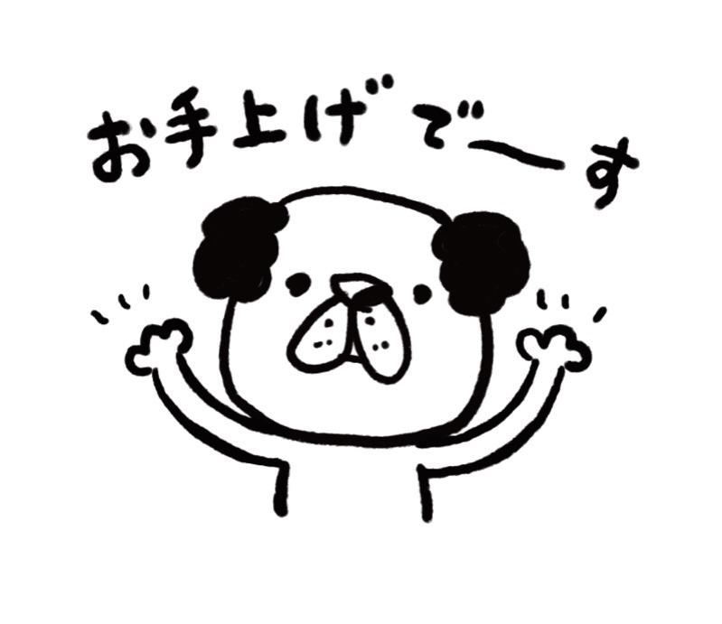 fc2blog_201905081221364b7.jpg