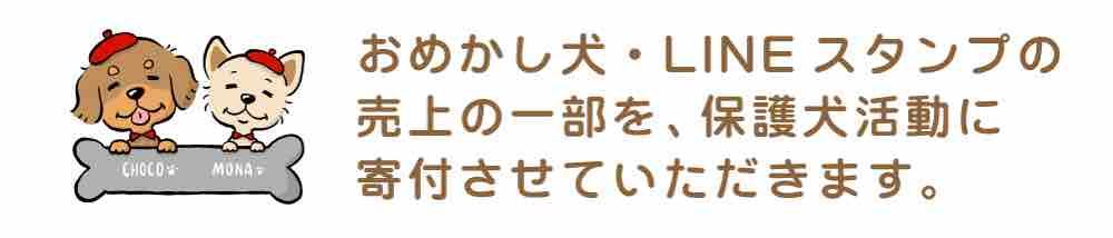 fc2blog_20190515224929163.jpg