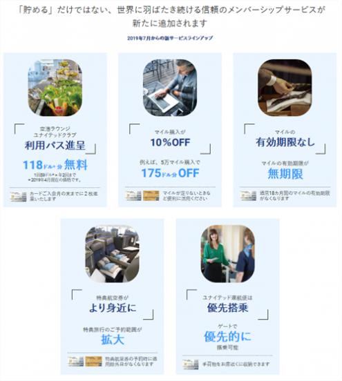 5つの新サービス