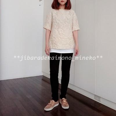 Tシャツの裾2