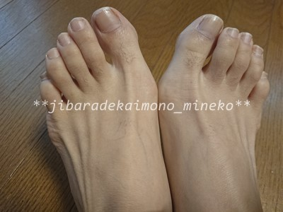 トリア二回目足の指毛1
