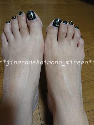トリア二回目足の指毛2