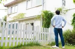 家の資産価値