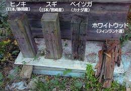 images_20190425183830fc2.jpg