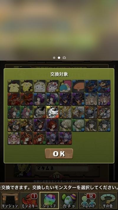 FaqDB4ts.jpg