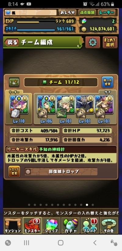 UVGe273s.jpg