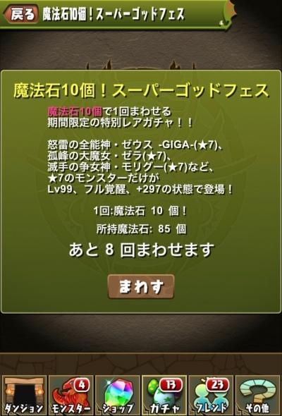 mGgty4ls.jpg
