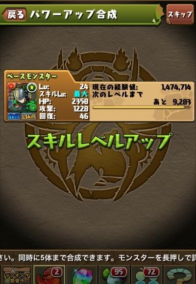 v7O2j4Ms.jpg