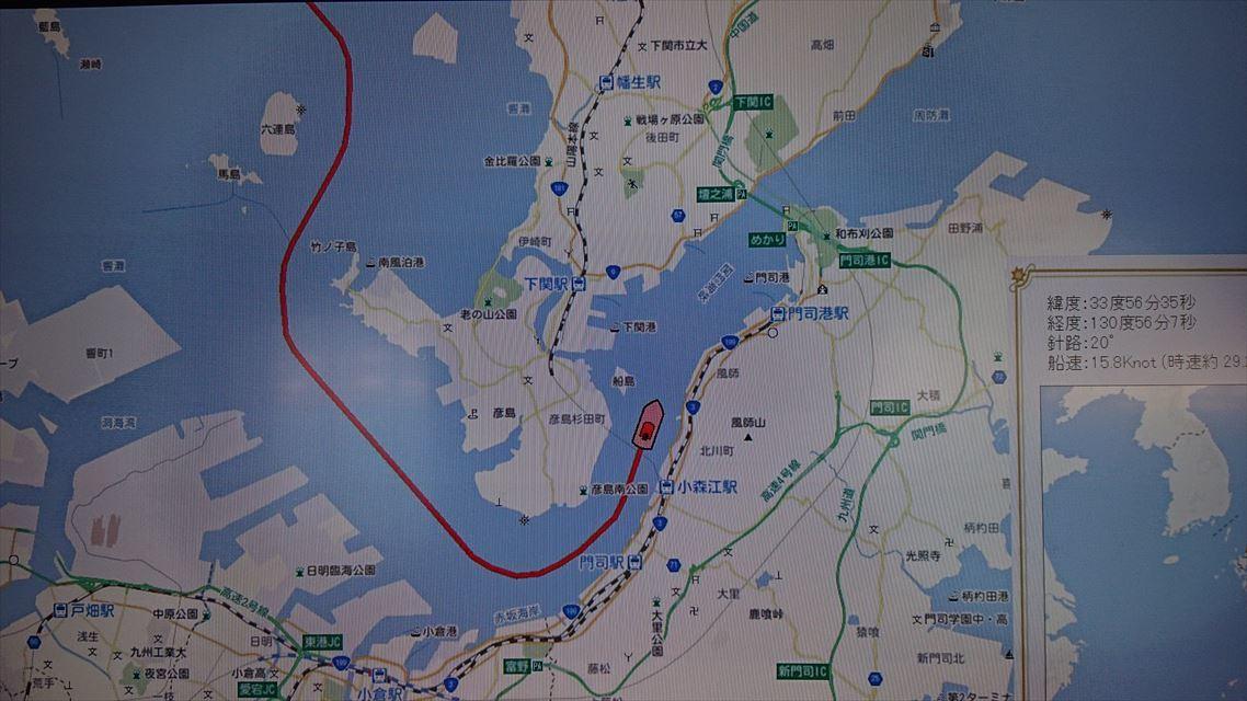 関門海峡へ2