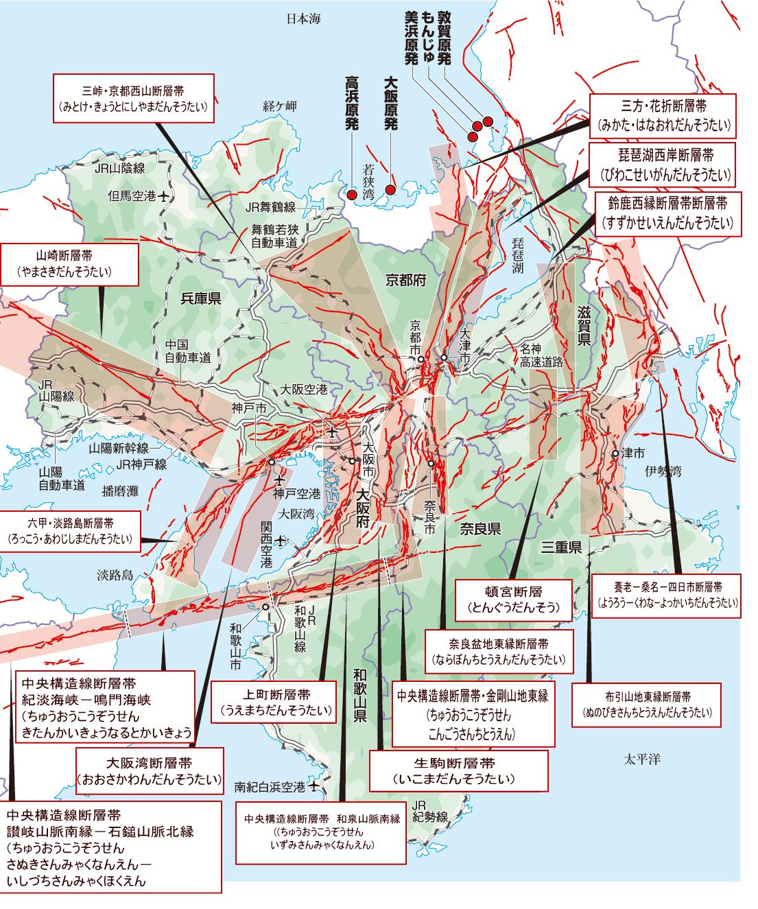 活断層図 近畿地方