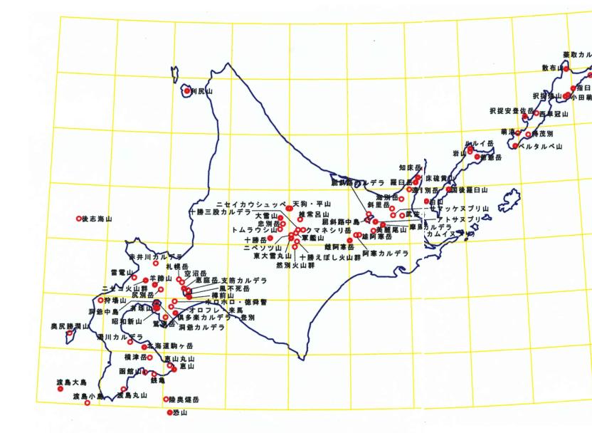 火山図 北海道