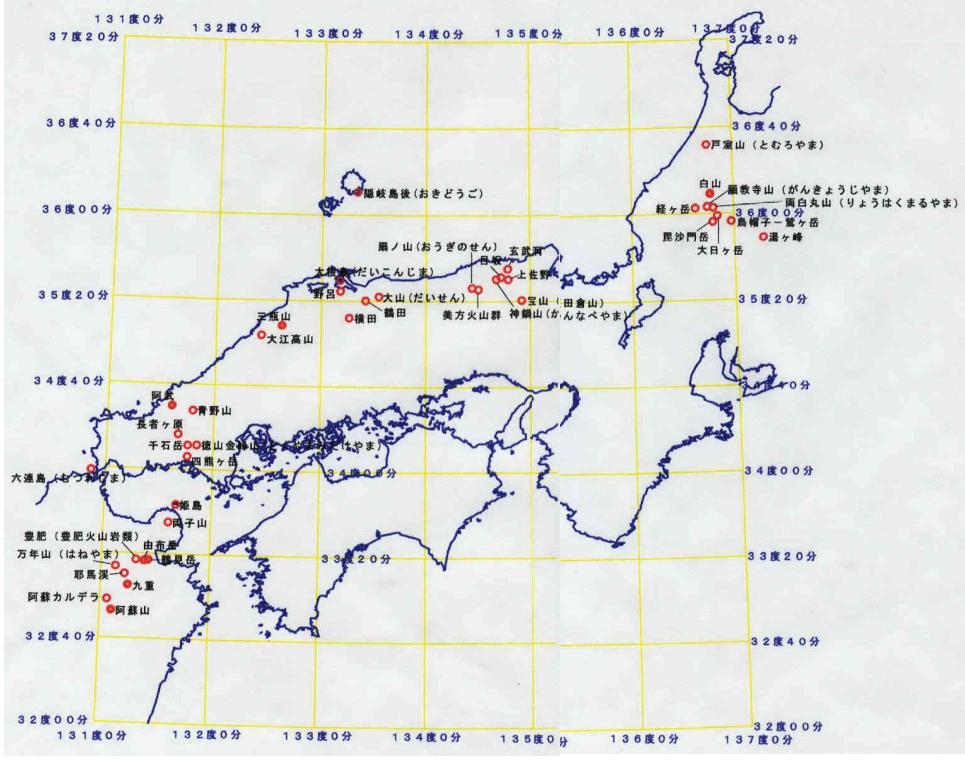 火山図 中国地方