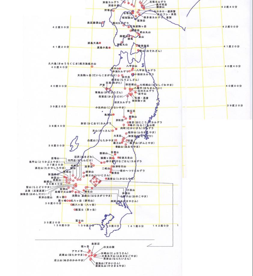 火山図 東北