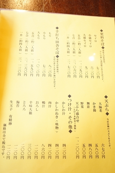DSC07033.jpg