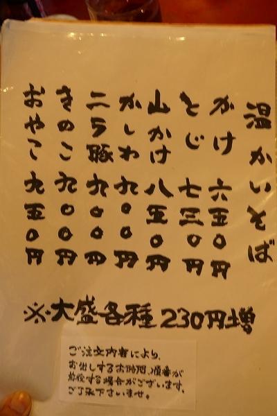 DSC07061.jpg