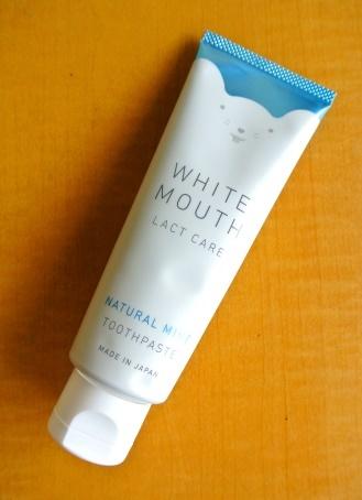 whitemouse.jpg