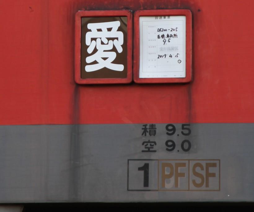 DF205IMG_9929-3.jpg