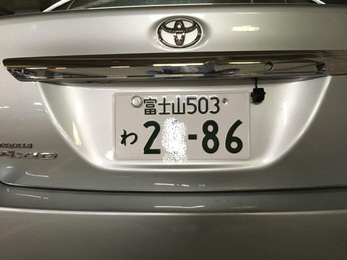 fujisanIMG_1493-249.jpg