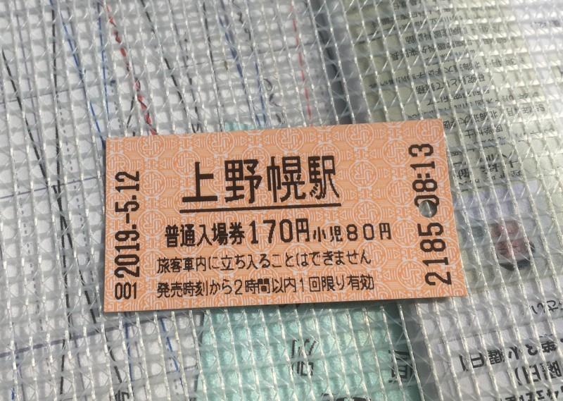 kamiIMG_2810-3.jpg