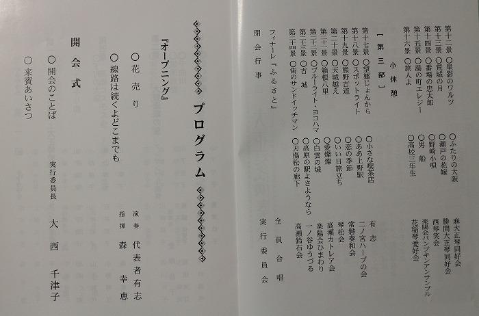 2ページ目 31 4 21