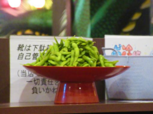 011  バカ枝豆(1)
