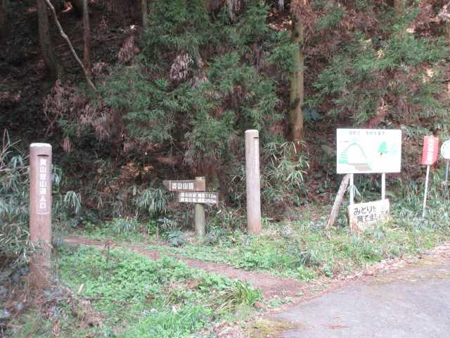 IMG0023JPG林道登山口