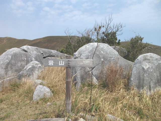 IMG0085JPG岩山