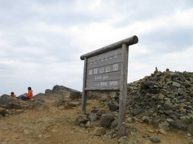 IMG0060JPG福智山山頂