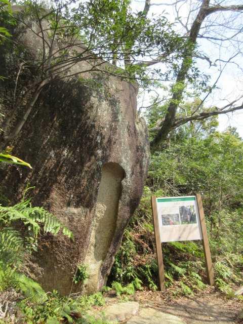IMG0101JPG弘法岩