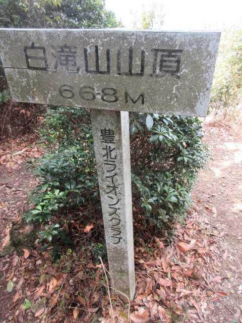 IMG0043JPG標識
