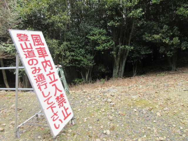IMG0046JPG登山道を歩こう