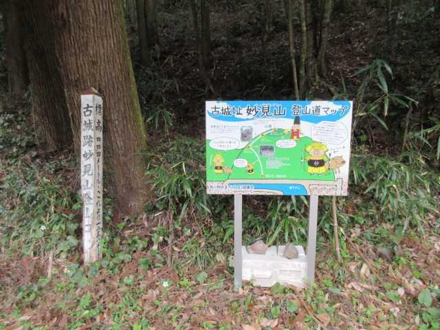 IMG0005JPG妙見山登山口