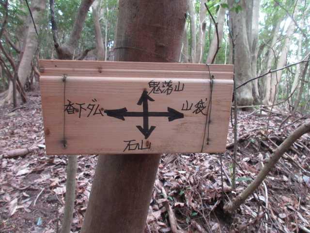 IMG0029JPG峠の標識