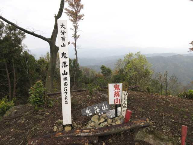 IMG0034JPG最高点の鬼落山