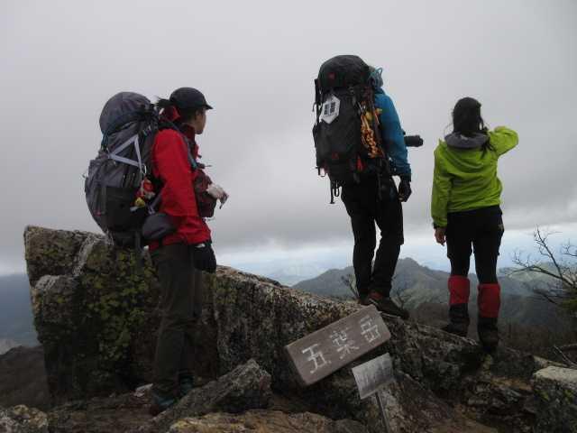 IMG0097JPG五葉岳山頂