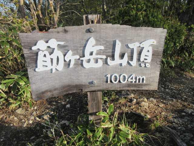 IMG0027JPG標識