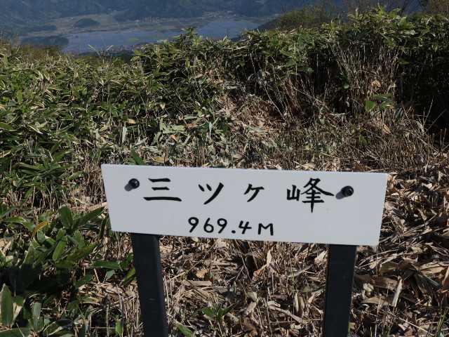 IMG1070JPG山頂標識