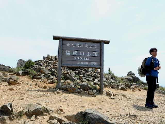 IMG1510JPG福智山