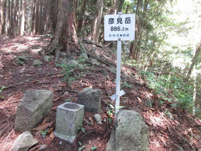 IMG0056JPG三角点の彦見岳