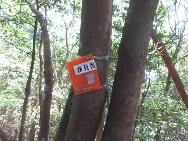 IMG0057JPG標識