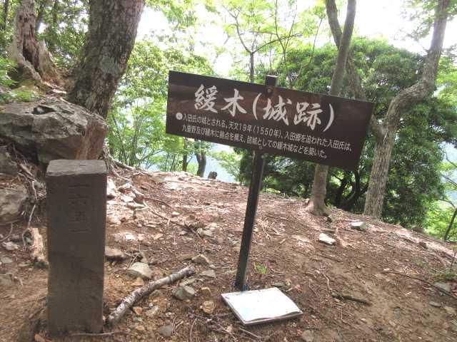 IMG0030JPG山頂は城跡