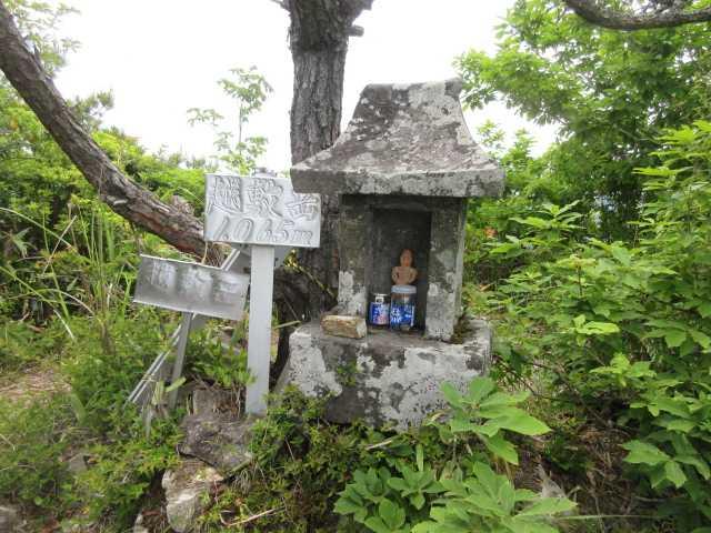 IMG0081JPG山頂標識