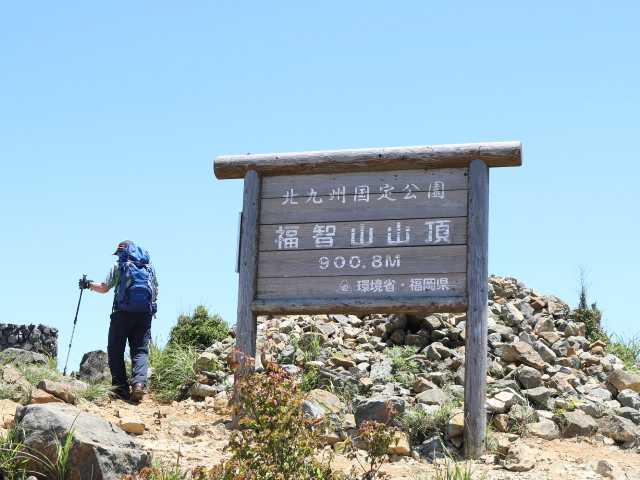 IMG1895JPG山頂到着